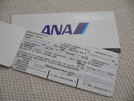 Hitta billiga flygbiljetter